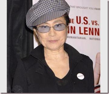 Tendencias moda hombre: Yoko Ono diseñará ropa masculina