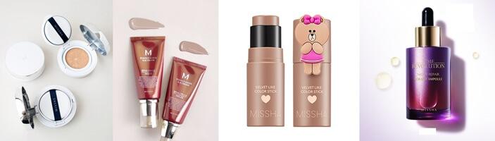 Dónde comprar cosmética coreana